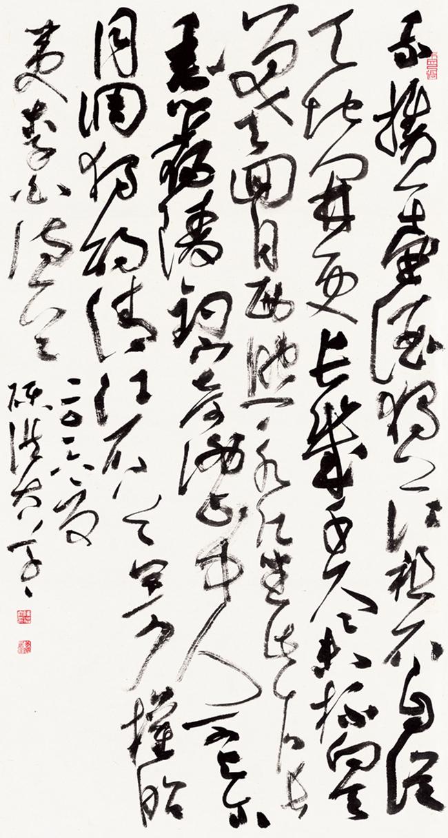 """""""沙孟海奖""""第九届全浙书法大展作品选刊"""